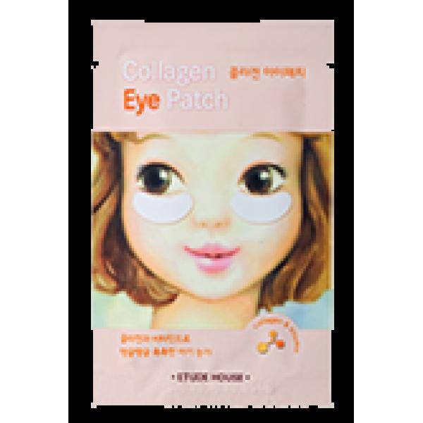 ETUDE HOUSE-Collagen Eye Patch 4g
