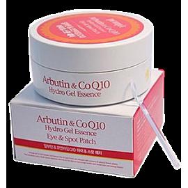 PETITFEE-ARBUTIN & COQ10 EYE & SPOT PATCH (30SETS/BOX)